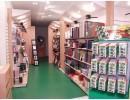 Professionnels Agencement de magasin